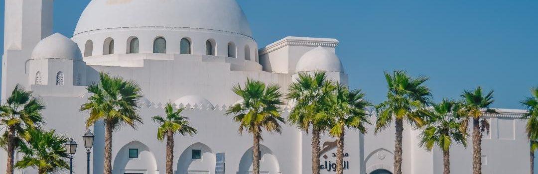 Ambasciata Arabia Saudita