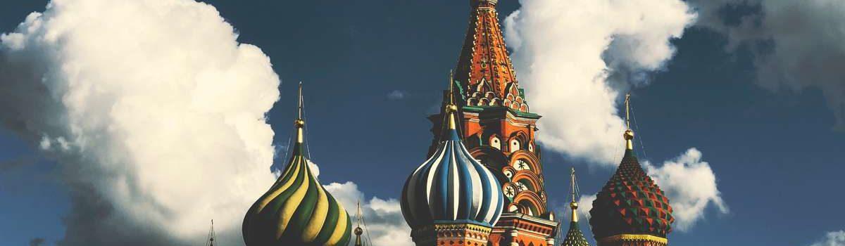 Come ottenere il visto per la Russia